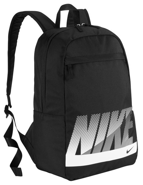 różnie atrakcyjna cena oferować rabaty Plecak - Nike Classic Sand - młodzieżowy